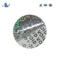 China Eco Friendly Tamper Proof Holographic Security Labels For Electronics / Cosmetics on sale