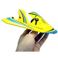Quality B2 Stealth Bomber Palm Size Mini RC Airplane for sale