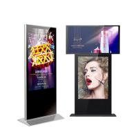 Quality Console Type Vertical Dual Screen Kiosk Android System For Advertising for sale