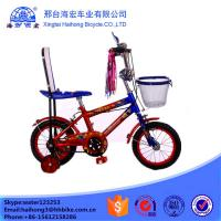 Quality baby electric bicycle/child bike/kids bicycle for sale