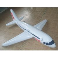 China pvc inflatable airplane for promotion and advertising/ inflatable airplane for kids on sale