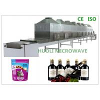 Quality Tunnel Microwave Sterilization Machine / Belt Type Food Drying Sterilizing Equipment for sale