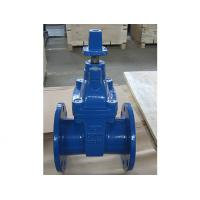 Quality Flanged End Gate Valve&Carbon Steel with zinc plated for sale