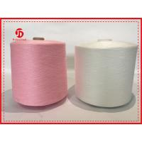 Quality Knotless , High Tenacity Spun Polyester Yarn 40/2 for making sewing thread for sale
