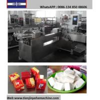 Quality Square Candy Fold Wrapping Machine for sale
