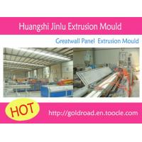 Quality WPC extrusion mould produce line   PVC greatwall panel China for sale