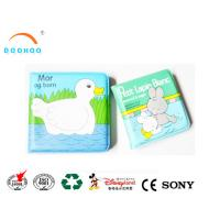 Quality PEVA Waterproof Custom Lenticular Printing Baby Bath Book Recyclable for sale