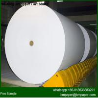 Quality Art paper manufacture supply high-grade art paper for sale