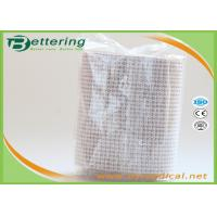 Quality Heavy Weight Synthetic Elastic Adhesive Bandage , EAB Finger / Thumb Strapping Tape for sale