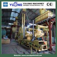 Quality wood pellet making machine production line for sale