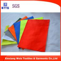 Quality fire resistant cotton nylon FR fabric for safety workwear for sale