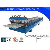 Quality Automatic C Z Purlin Roll Forming Machine For Steel Sections Warehouse for sale