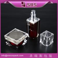 Quality hot sell with good quality and good price square shape bottle,airless wholesale plastic containers for sale