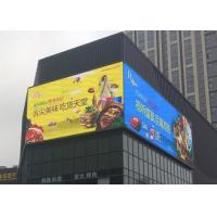 Quality SMD3535 Outdoor Advertising LED Display P10 7000cd/m2 Brightness 320mm*160mm for sale