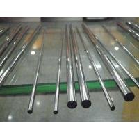 Quality S32900 Duplex Stainless Steel  Bar / Rod For Desalination Equipment for sale