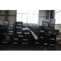 Quality cold work alloy steel D2 mold steel flat bar for sale