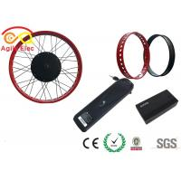 Quality 26 Inch Electric Bike Conversion Kit , Stress Relief Electric Fat Tire Bike Kit for sale