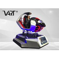 Quality Car Racing Games VR Driving Car VR Driving Simulator Virtual Reality Theatre for sale