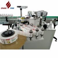 China high accurcy full automatic liquid glue labeling machine production line on sale