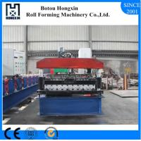 Quality Building Corrugated Iron Sheet Making Machine , Color Metal Sheet Forming Machine for sale