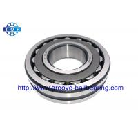 Quality Steel Cage 21308 Low Friction Bearings 21308CC / W33 Double Row Roller Bearing 53308 for sale