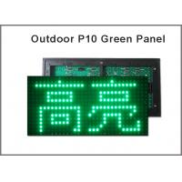 Quality High quality outdoor P10 digital modules light 1/4scan 5V LED display panel light for sale