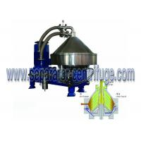 Quality 50000LPH Automatic Disc Stack Food Centrifuge for Algae Concentration for sale