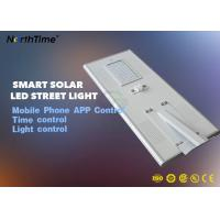 Quality 70W High Power Automatic Solar Street Light With Lithium Battery 9M Pole for sale
