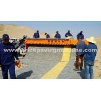 Quality GF-3.5 paver laying machine video for sale