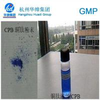 Quality Copper Peptide GHK-Cu , GHK-Copper , Synthetic Peptides cosmetic ingredient 49557-75-7 for sale