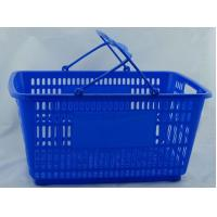 Quality Portable Double Handle Carry Shopping Basket For Retail Store , SGS for sale