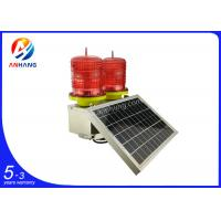 Quality AH-LS/D strobe warning aircraft warning marker for sale