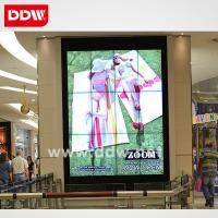 China LCD vertical video wall for fashion clothing store on sale