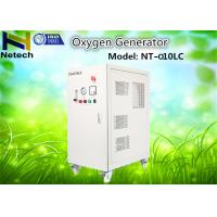 Quality PSA Oxygen Generator Industrial Oxygen Machine Built - In Oil Free Air Compressor for sale
