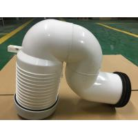 Quality Split Type Structure Toilet Drain Pipe Smooth Inner Wall Good Anti Leakage Effect for sale