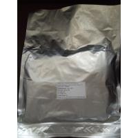 Quality Pyrroloquinoline Quinone Disodium Salt, PQQ.2Na, 98%Min best quality with competitive price for sale