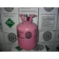 Quality High Quality Mixed Refrigerant Gas R410a for sale