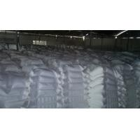 Quality Superfine Natural Calcium Carbonate NCC-501 For Natural / Synthetic Rubbers for sale