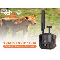 Quality 2019 Popular Night Vision Hunting Camera Motion Sensor Outdoor Waterproof Wildlife Digital Hunting Scouting Trail Camera for sale