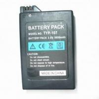 Quality Lithium-ion Battery, Suitable for Sony PSP for sale