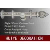 Buy cheap Antique Ivory Cameo Pole ( Curtain Rods / Curtain Tracks) from wholesalers