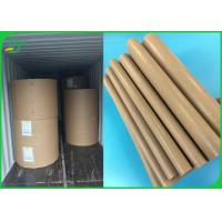 China Brown Color 50GSM PE Material Coated Paper For Wrapping The Coffee Cup Or Bread on sale