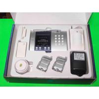 Quality wireless auto-dial/anti-theft  GSM alarm system  with SMS function for sale