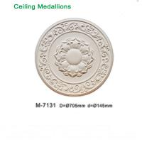 Quality Manufacturer of PU Ceiling Medallion from guangdong CAD drawing available for sale