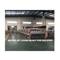 Quality 102 Inch Width Energy Saving Water Jet Loom Easy Management Two Color for sale