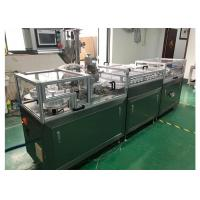 Quality 2000-3000 PCS/H Suppository Production Line 380V 3KW 3 Phase With Servo Motor for sale