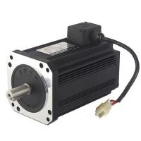 Quality DC Electric Motor for sale