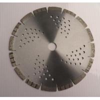 Quality Diamond Blade 200x2.4x8 for sale