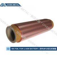 Quality 10um Double Side Shiny Bling RA Copper Foil For Lithium Battery for sale