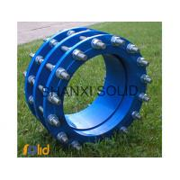 Quality Dismantling Joint China for sale